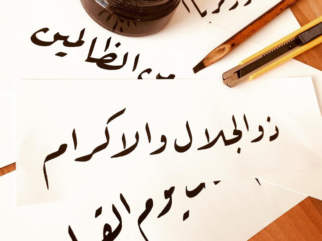 Donwload Photo ذوالجلال والاكرام #arabiccalligraphy #islamiccalligraphy #tezhip #hüsnühat #hu...- hattat_aa 3