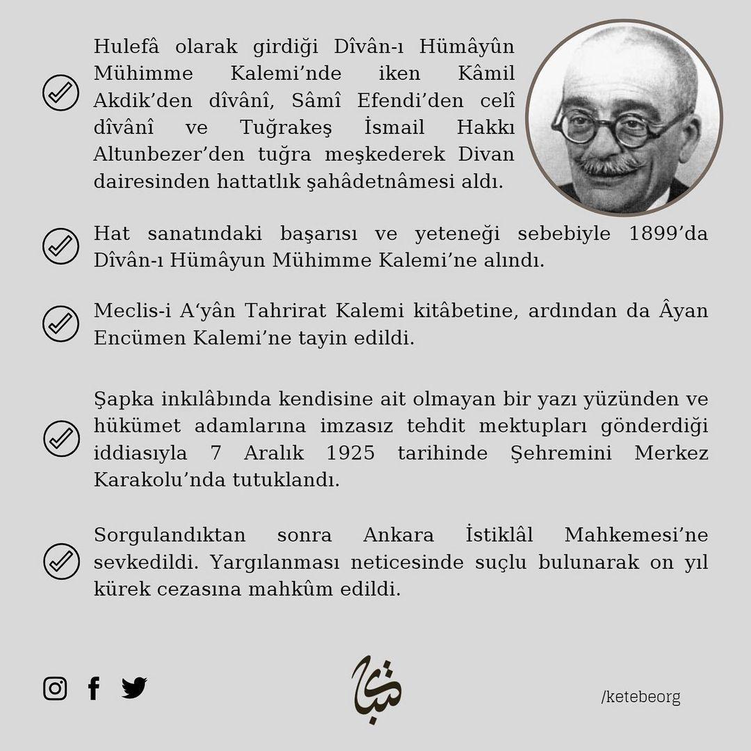 Apk Website For Arabic Calligraphy Vefatının 72. sene-i devriyesinde Mehmed Suud Yavsi Ebüssuudoğlu (Su'udü'l-Mevle... 524 3