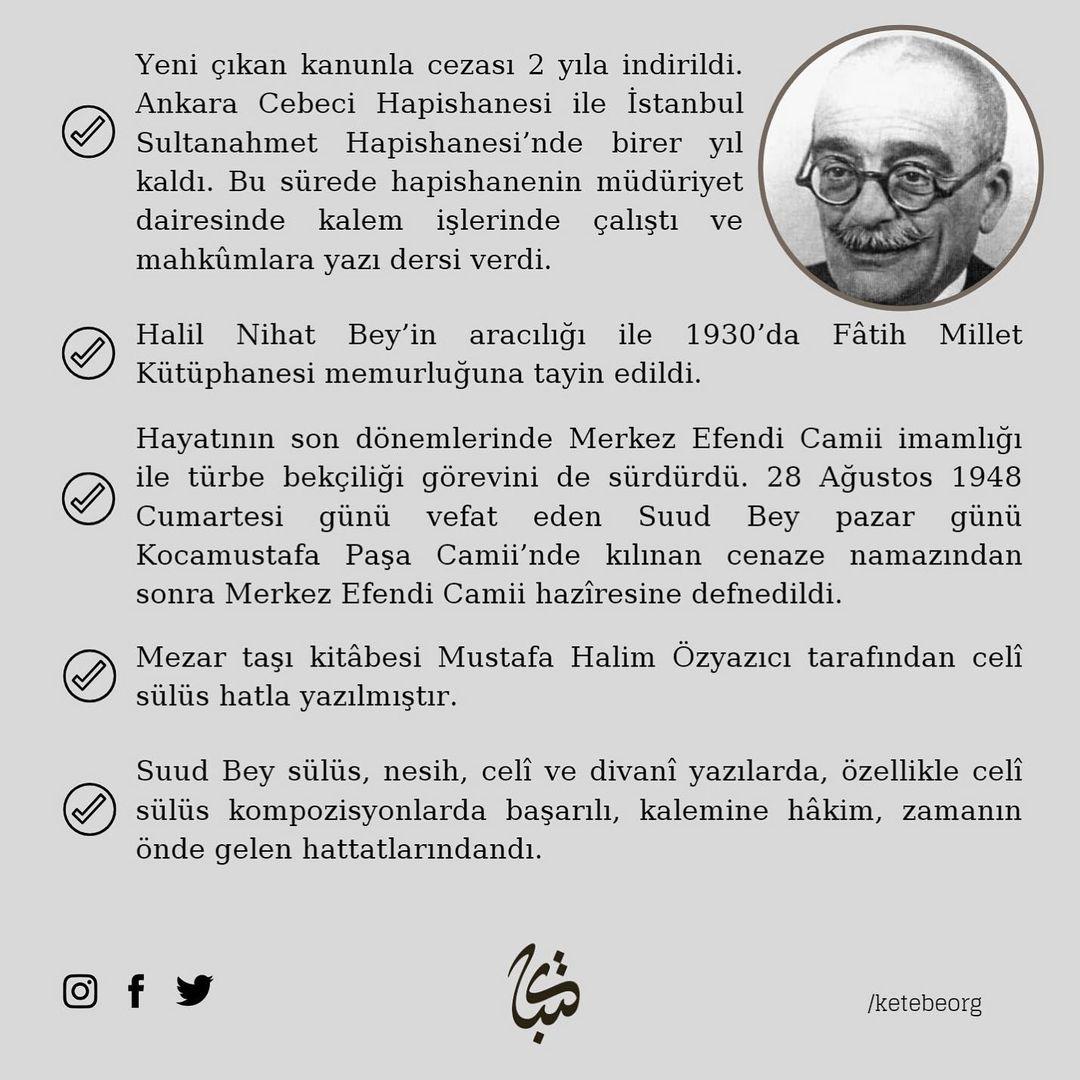 Apk Website For Arabic Calligraphy Vefatının 72. sene-i devriyesinde Mehmed Suud Yavsi Ebüssuudoğlu (Su'udü'l-Mevle... 524 4
