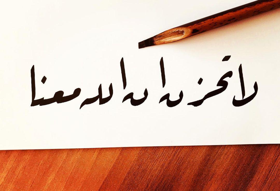 Donwload Photo Tevbe 40 سورةالتوبة #arabiccalligraphy #tezhip #hüsnühat #hüsnihat #kaligrafi...- hattat_aa 2