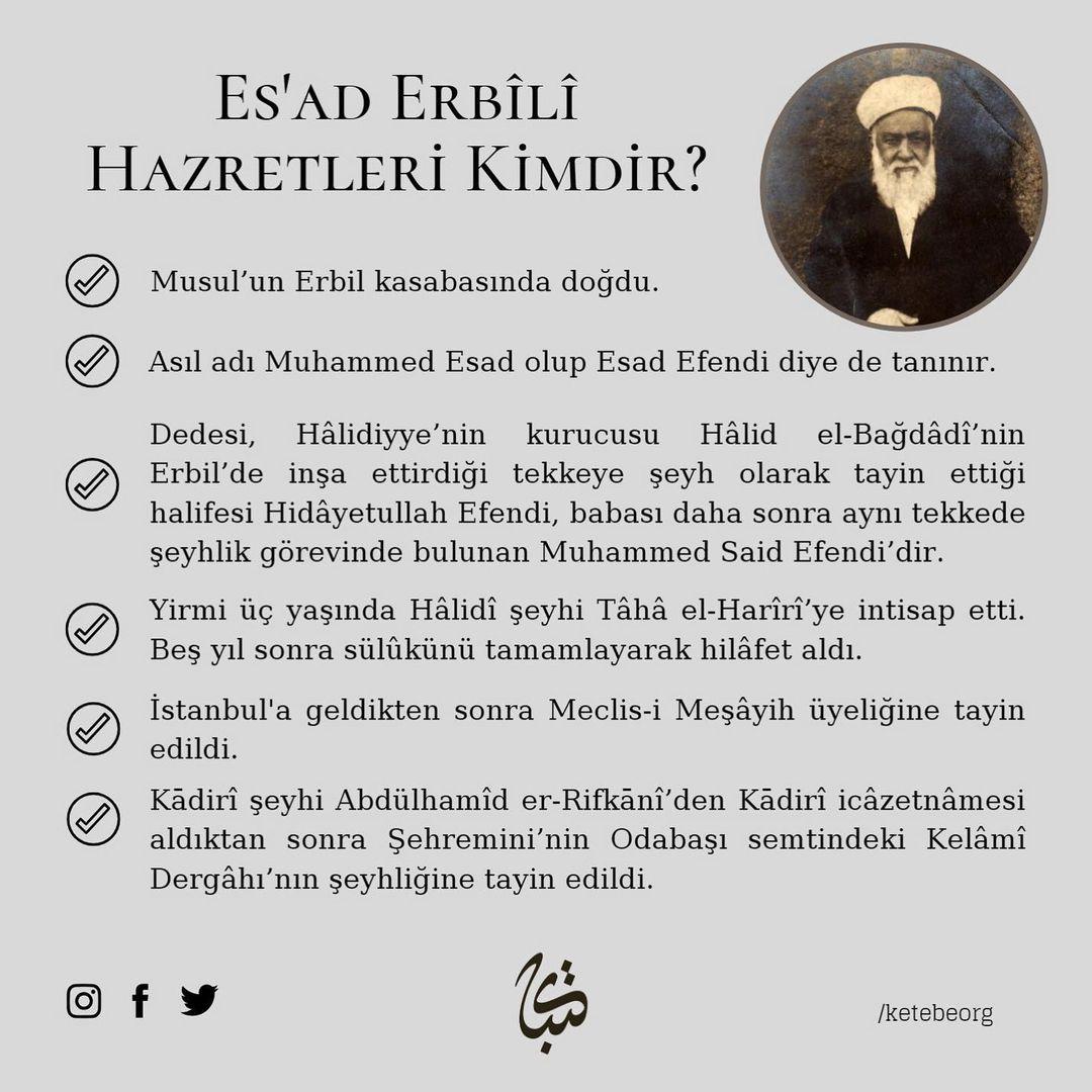 Apk Website For Arabic Calligraphy Mustafa Parıldar'ın ta'lîk hattı, Firdevs Bakkal'ın tezhibi ile, Muhammed Es'ad... 1200 2