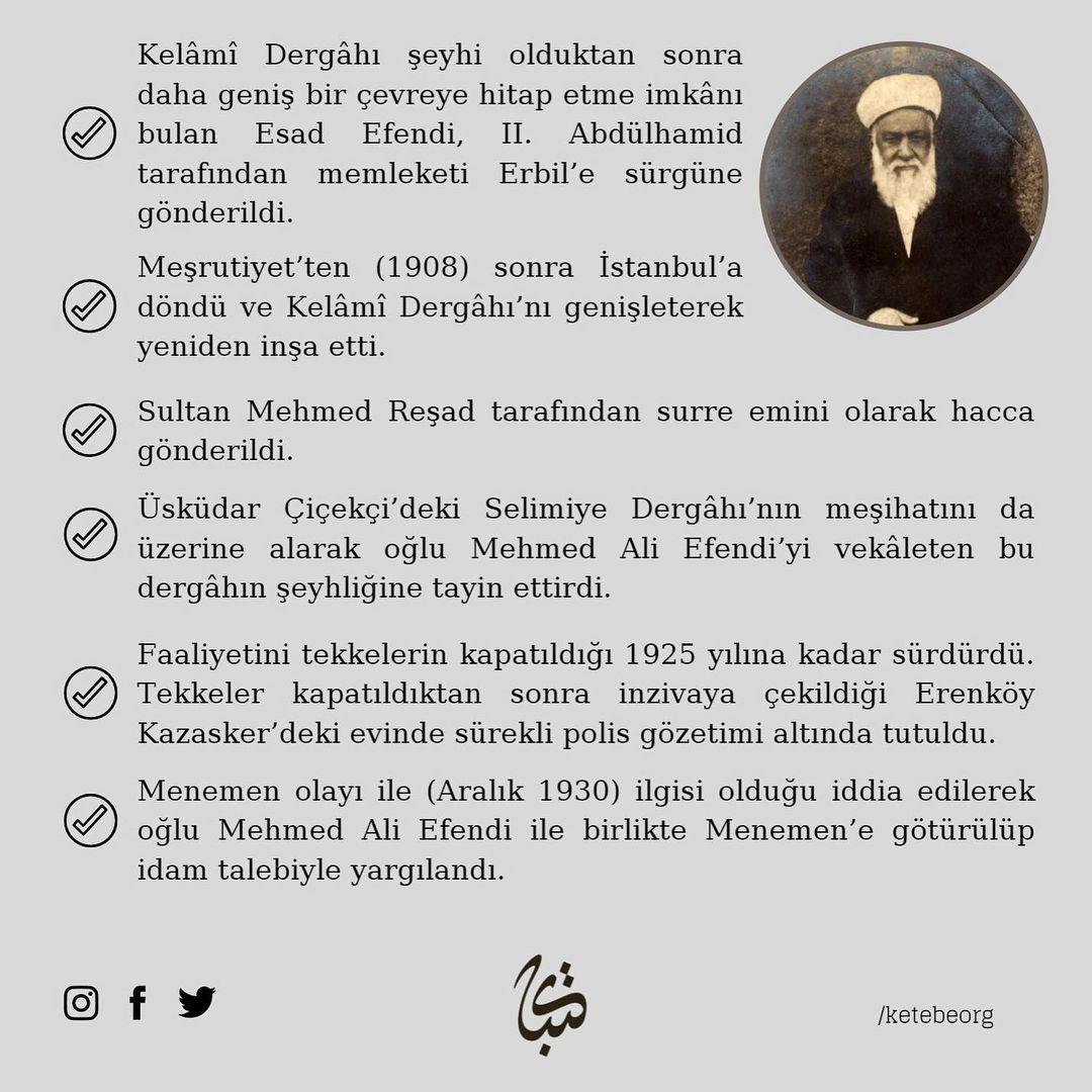 Apk Website For Arabic Calligraphy Mustafa Parıldar'ın ta'lîk hattı, Firdevs Bakkal'ın tezhibi ile, Muhammed Es'ad... 1200 3