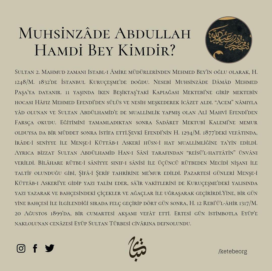 Apk Website For Arabic Calligraphy Vefatının 121. sene-i devriyesinde Reîsülhattâtîn Muhsinzâde Abdullah Hamdi Bey'... 658 2