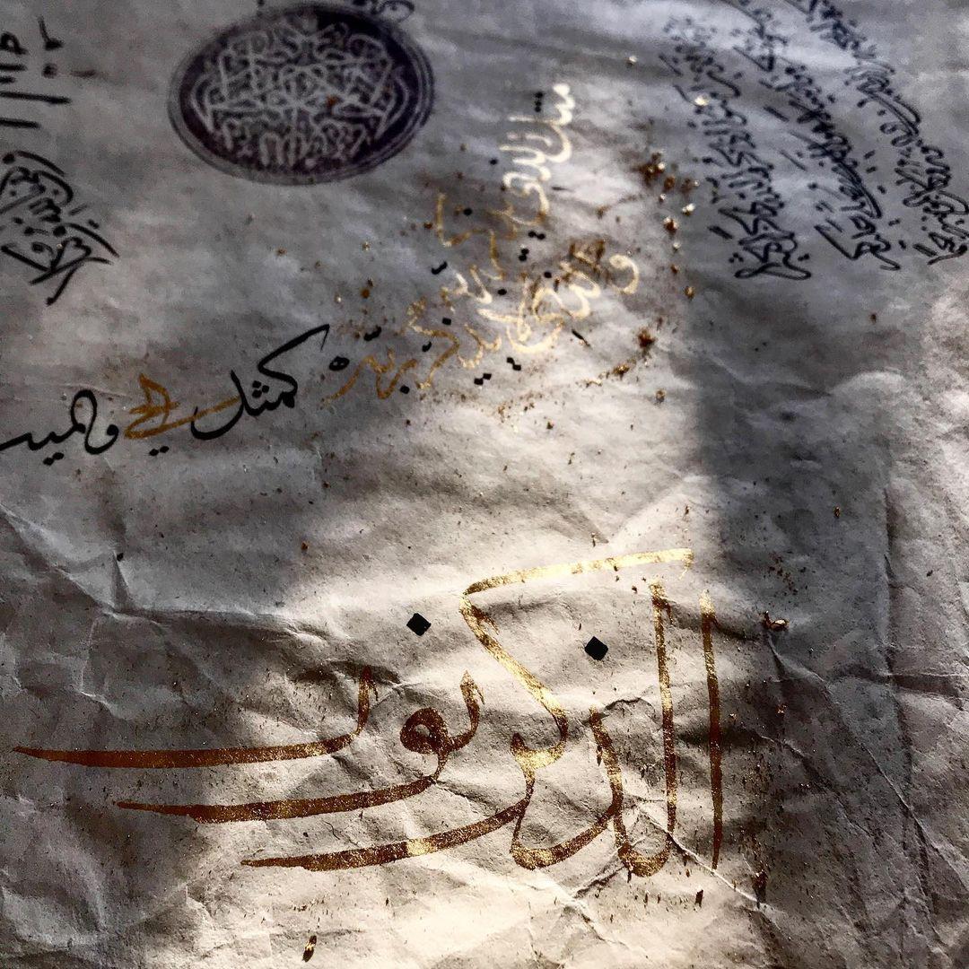 Karya Kaligrafi ماهو انطباعك ؟ 🙂 . . . خطوط #خواطر #خط_عربي #فن #فن_الخط #فن_الخط_العربي #جاسم...- jasssim Meraj 4