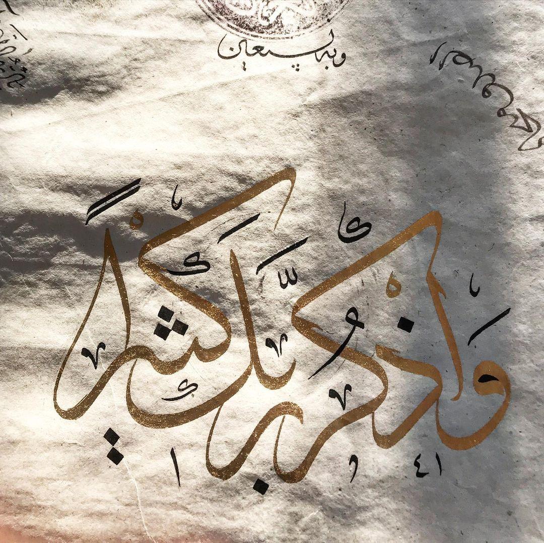 Karya Kaligrafi ماهو انطباعك ؟ 🙂 . . . خطوط #خواطر #خط_عربي #فن #فن_الخط #فن_الخط_العربي #جاسم...- jasssim Meraj 3