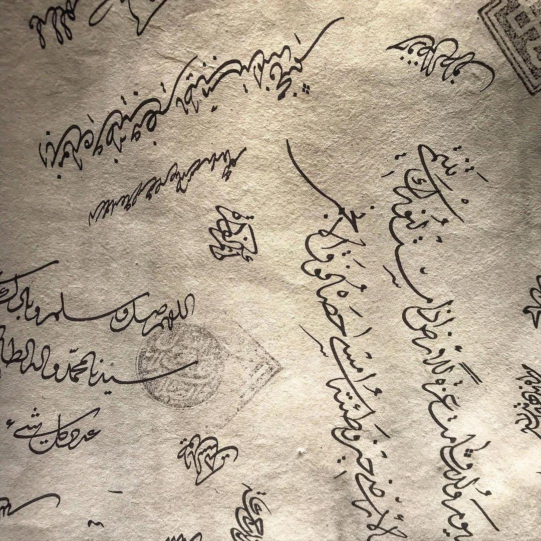 Karya Kaligrafi طبت حياً وميتاً يارسول الله .. . . #محمد_رسول_الله #prophet #prophetmuhammad #من...- jasssim Meraj 4