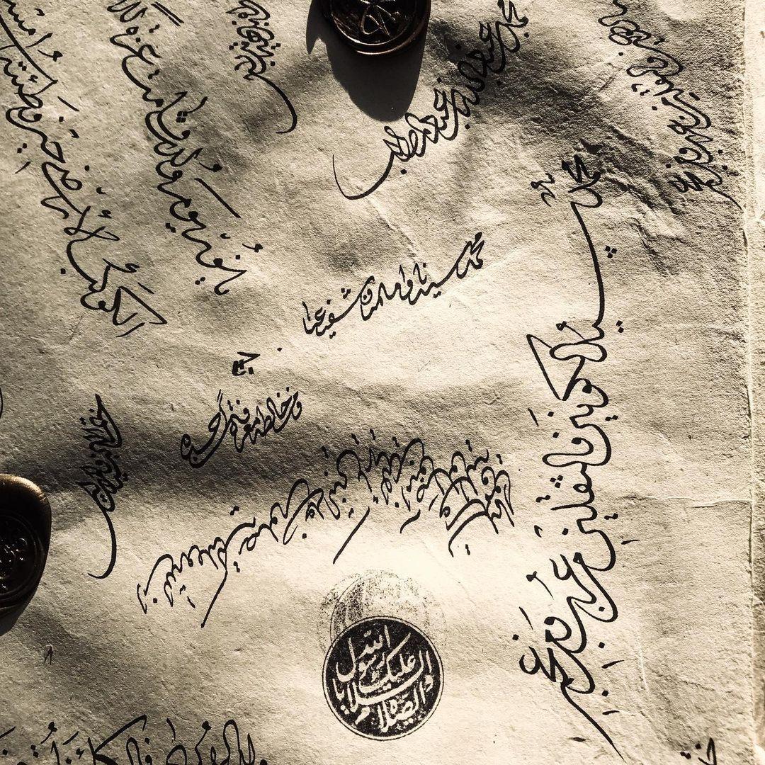 Karya Kaligrafi طبت حياً وميتاً يارسول الله .. . . #محمد_رسول_الله #prophet #prophetmuhammad #من...- jasssim Meraj 3