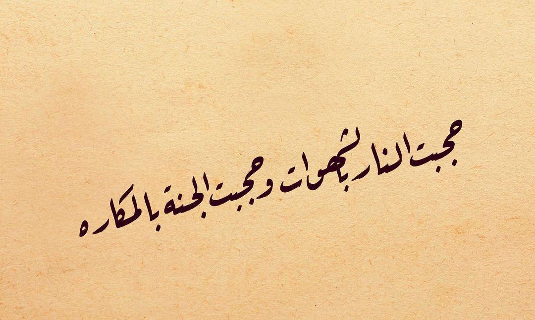 Donwload Photo #arabiccalligraphy #islamiccalligraphy #tezhip #hüsnühat #hüsnihat #kaligrafi...- hattat_aa 1