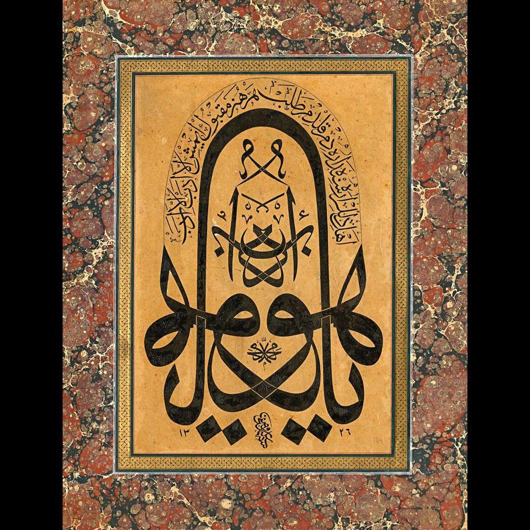 Apk Website For Arabic Calligraphy Derman Koleksiyonundan, Süleyman Vasfi Efendi (v. 1911) hattı, Mustafa Düzgünman... 743 1