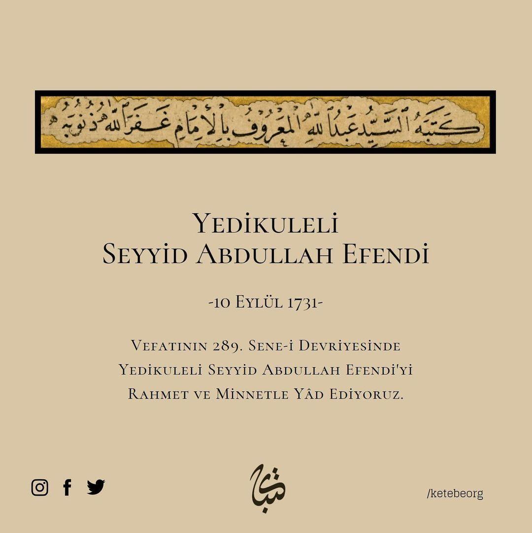 Apk Website For Arabic Calligraphy Vefatının 289. sene-i devriyesinde Yedikuleli Seyyid Abdullah Efendi'yi rahmet v... 480 1