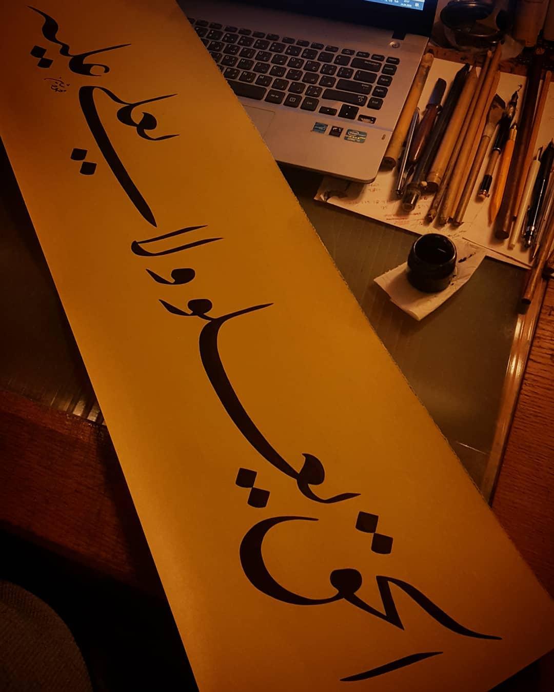 Donwload Photo 2020 Ramazan-ıŞerif yazıları 2 Hak Yücedir, Ondan üstün ve yüce hiçbir şey yoktu...- Hattat Mahmud 1