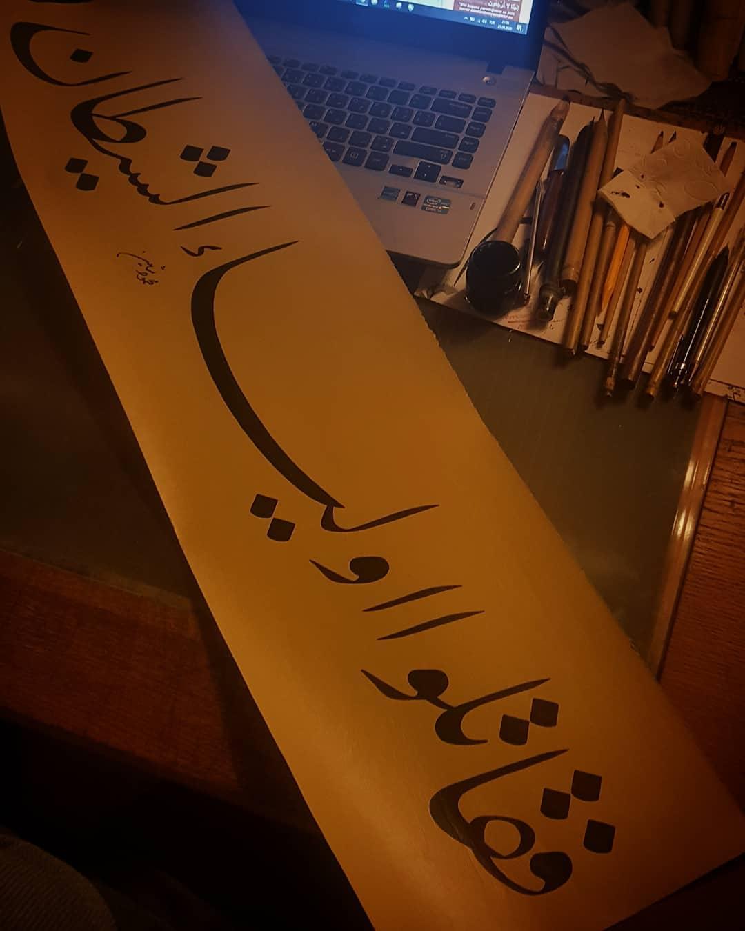 Donwload Photo 2020 Ramazan-ıŞerif yazıları 3 Şeytanın dostlarıyla savaşın... Nisa 76...- Hattat Mahmud 1