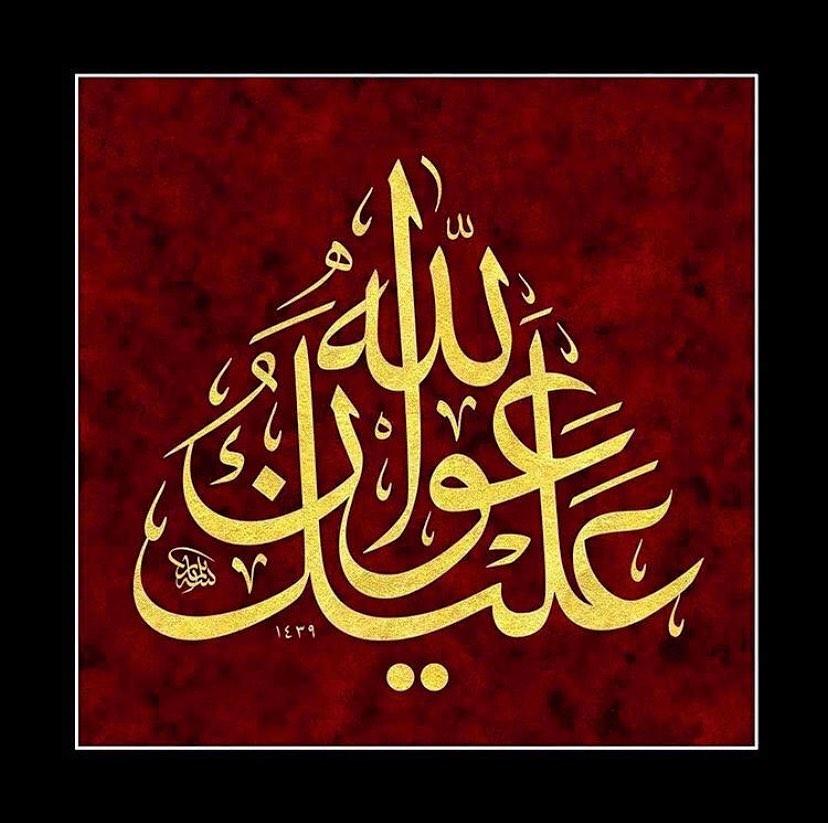 Donwload Photo Allah'ın yardımı üzerine olsun. By Yılmaz Turan… – Tayfunandac