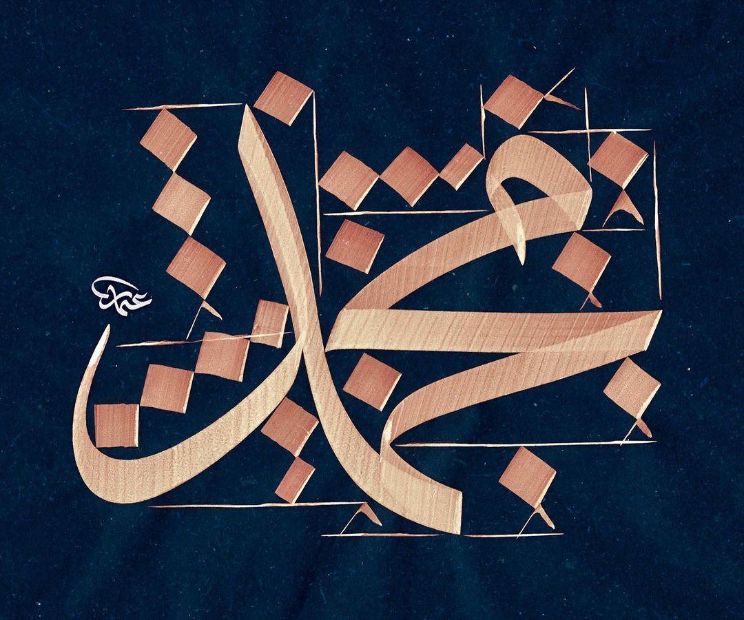 Donwload Photo Kaligrafi Hayırlı Kandiller #hat #hattat #sanat #art #hatsanatı #calligraphy #tasarım #cal…- Osman Ozcay