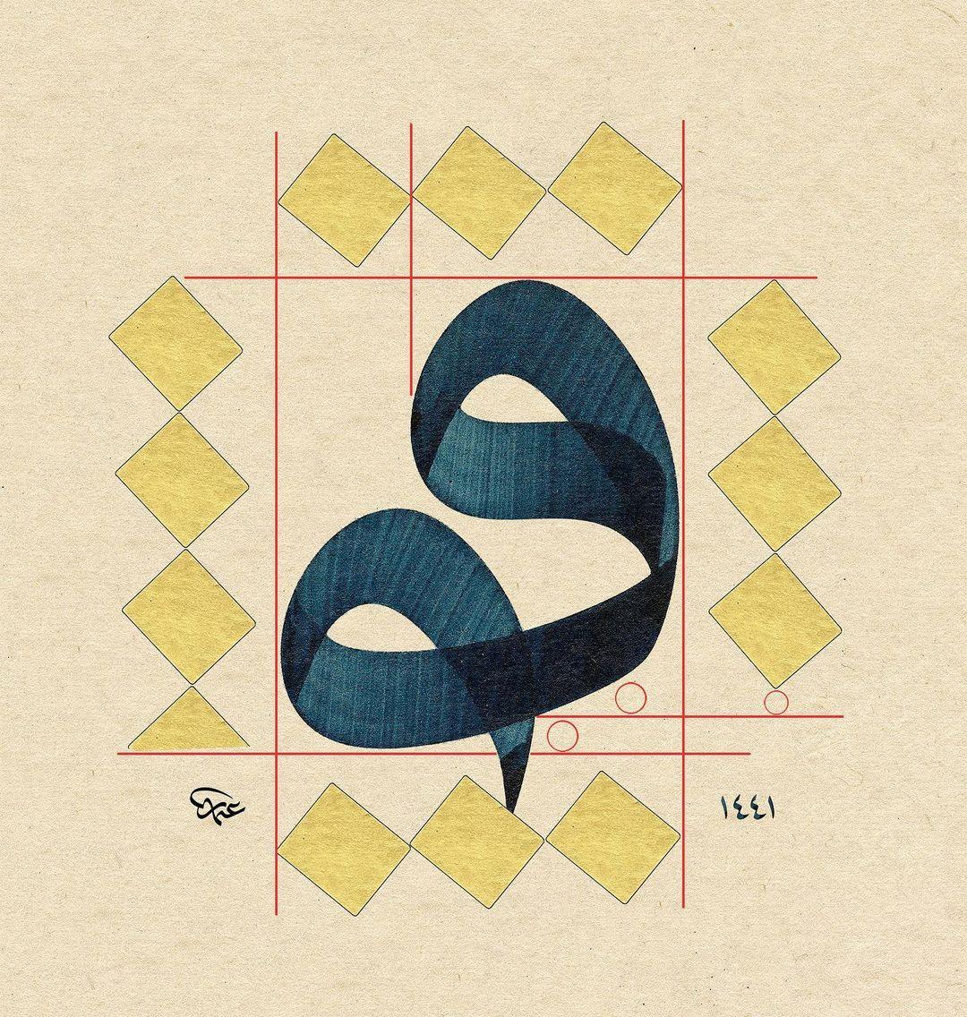 Donwload Photo Kaligrafi Meşk #hat #hattat #hatsanatı #islamic #islamicart #calligraphy #calligrapher #ta…- Osman Ozcay