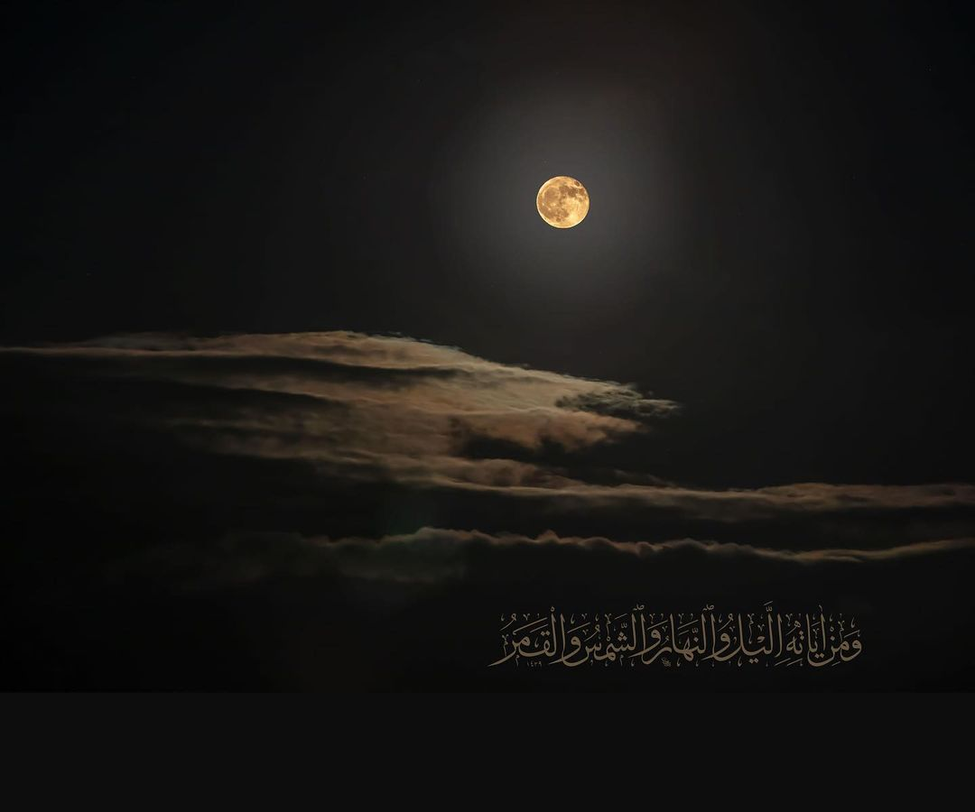 Donwload Photo Kaligrafi #moon #foolmoon #ay #dolunay...- ozcay 1