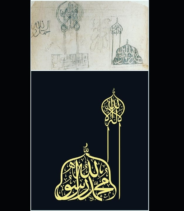 Donwload Photo Khat Unik This is how the very first sketches started in April 1991 and got perfected in 2... - Yushaa Abdullah 1