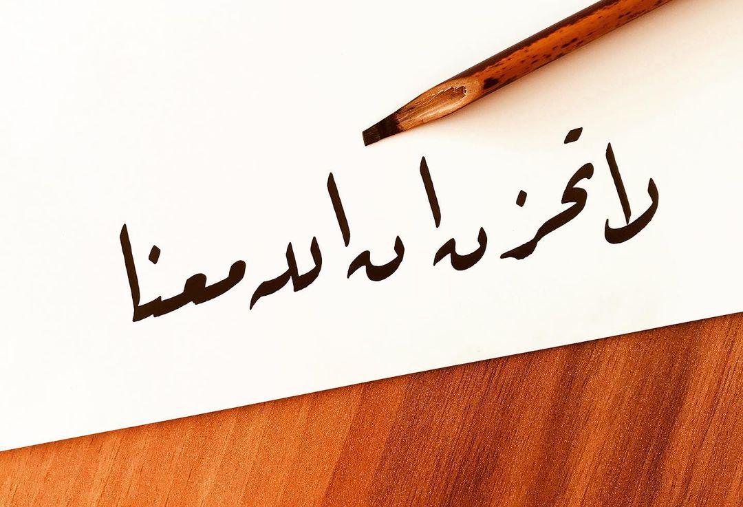 Donwload Photo Tevbe 40 سورةالتوبة #arabiccalligraphy #tezhip #hüsnühat #hüsnihat #kaligrafi…- hattat_aa