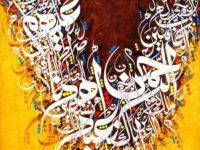 Download من أعمال الأستاذ Shahid Rana Artist 7
