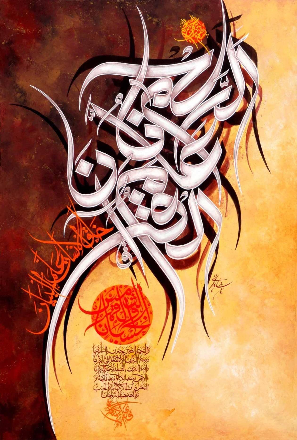 Download من أعمال الأستاذ Shahid Rana Artist 4
