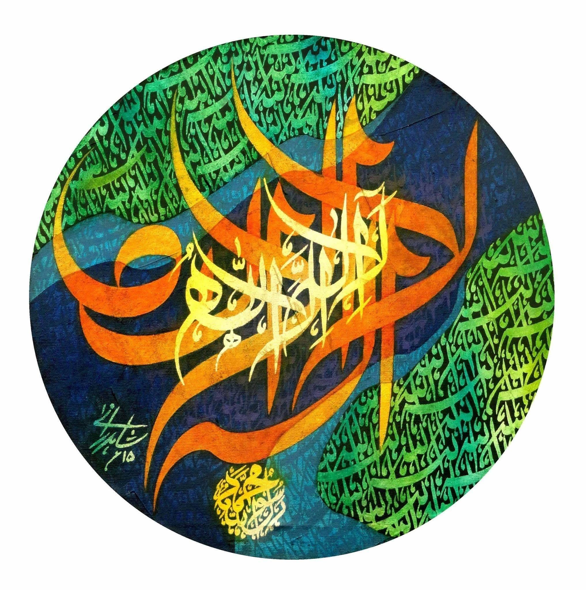 Download من أعمال الأستاذ Shahid Rana Artist 3