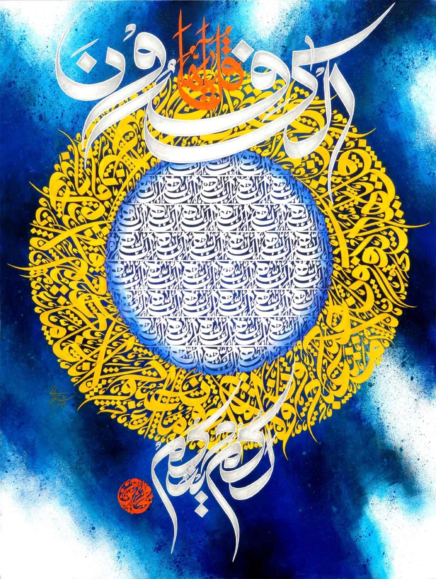 Download من أعمال الأستاذ Shahid Rana Artist 5