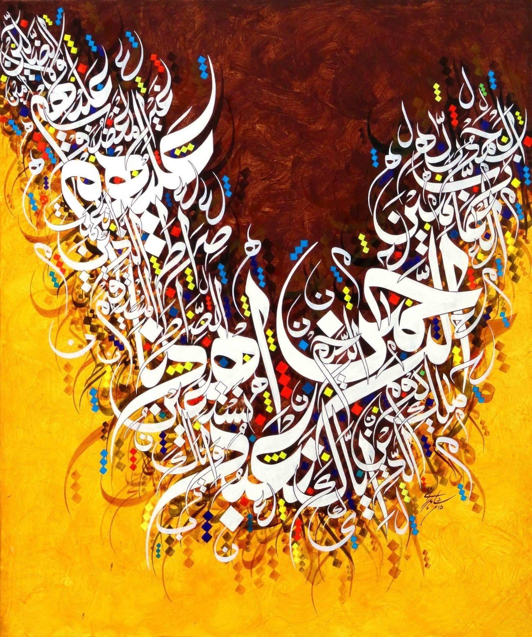 Download من أعمال الأستاذ Shahid Rana Artist 1