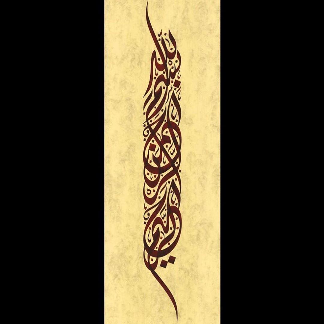 Download Kaligrafi Karya Kaligrafer Kristen في حب تصميم التراكيب العمودية، الموضوع بالنسبة لي بدأ في العام ٢٠٠٠ عندما كنت م...-Wissam 1