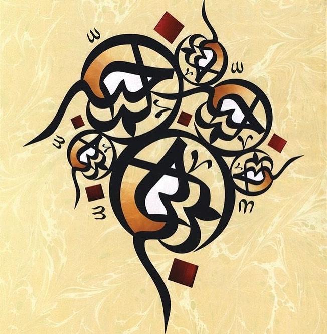 Download Kaligrafi Karya Kaligrafer Kristen The love flower ! #art  #design #calligraphy #calligraform #type #wissamshawkat ...-Wissam 1