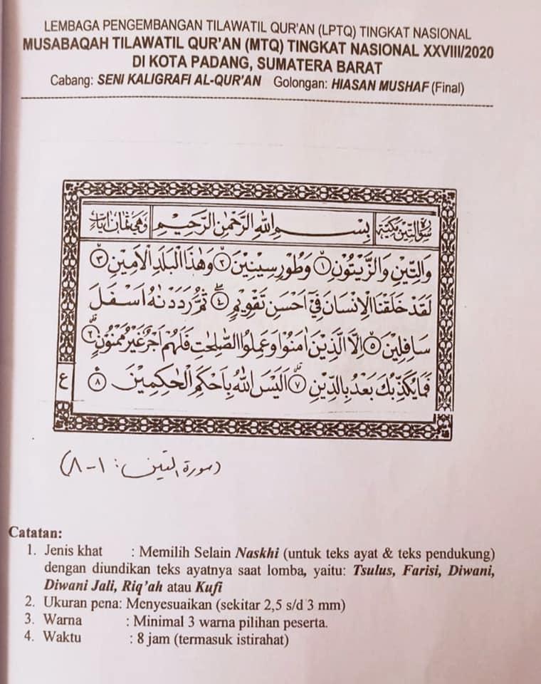 Download Soal Final Seluruh Cabang Kaligrafi MTQ Nasional Sumatera Barat 2020 3