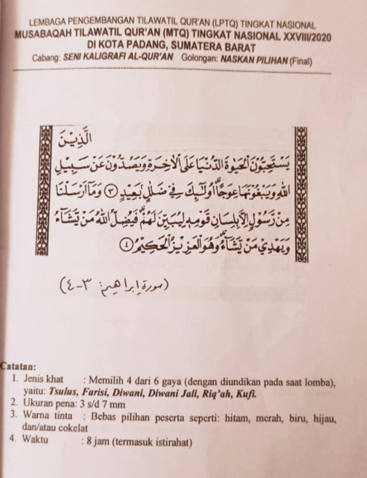 Download Soal Final Seluruh Cabang Kaligrafi MTQ Nasional Sumatera Barat 2020 1