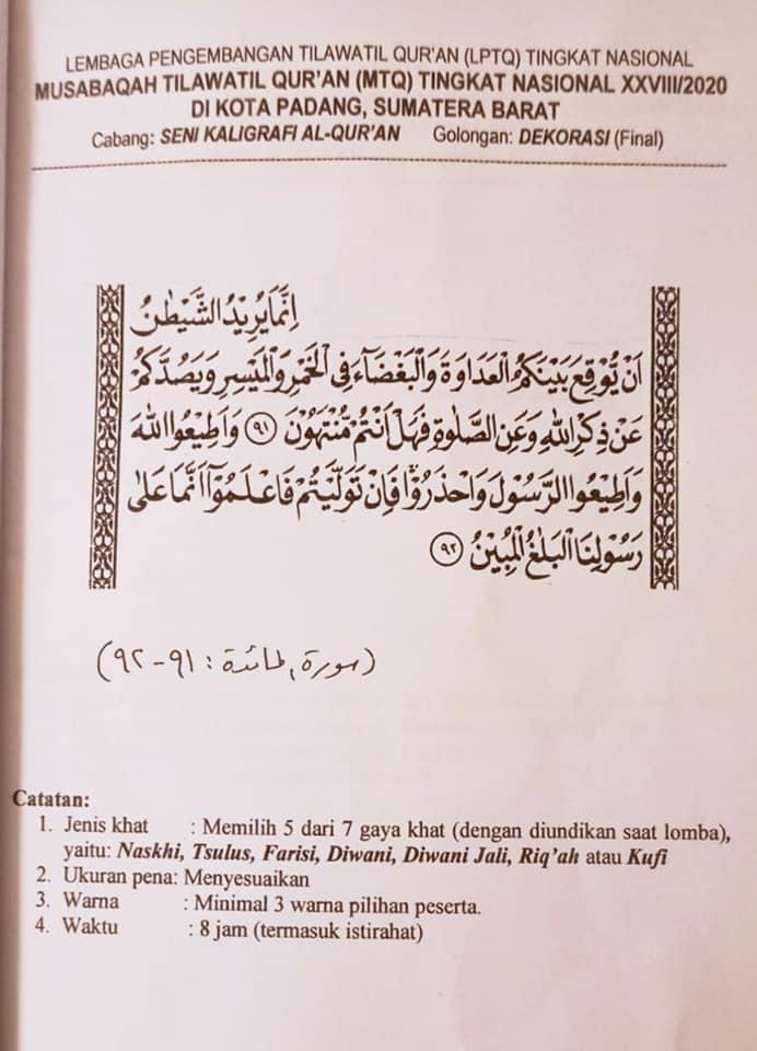 Download Soal Final Seluruh Cabang Kaligrafi MTQ Nasional Sumatera Barat 2020 4