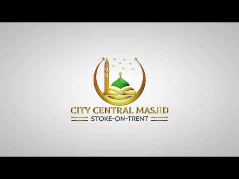Download Video City Central Masjid Logo…Watch this space for new content