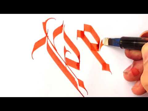 Download Video Gothic Calligraphy For Beginners #Pp #16