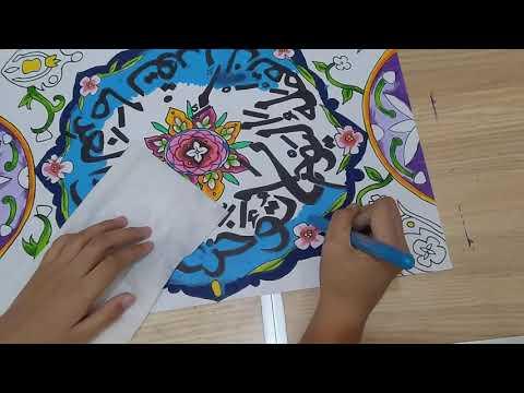 Download Video Menggambar dan Mewarnai Kaligrafi