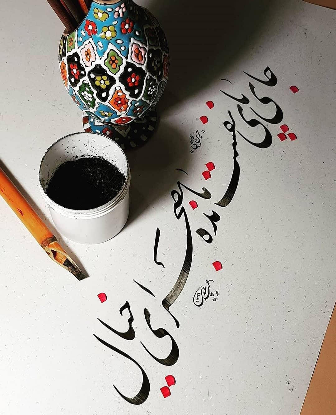 Farisi/Nasta'liq khatestan  ﷽ جای پای نفست مانده به صحرای خیال . #خطستان  @khatestan #خط_خودکاری#خط_خودکاری… 1368