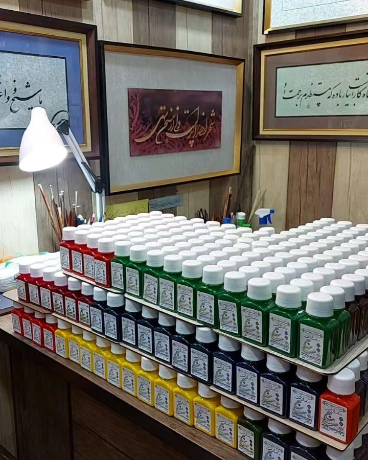 Farisi/Nasta'liq khatestan  ﷽ فروشگاه خوشنویسی چلیپا نمایندگی مرکز پخش مرکب ساج در جنوب کشور  فروش کلیه … 208