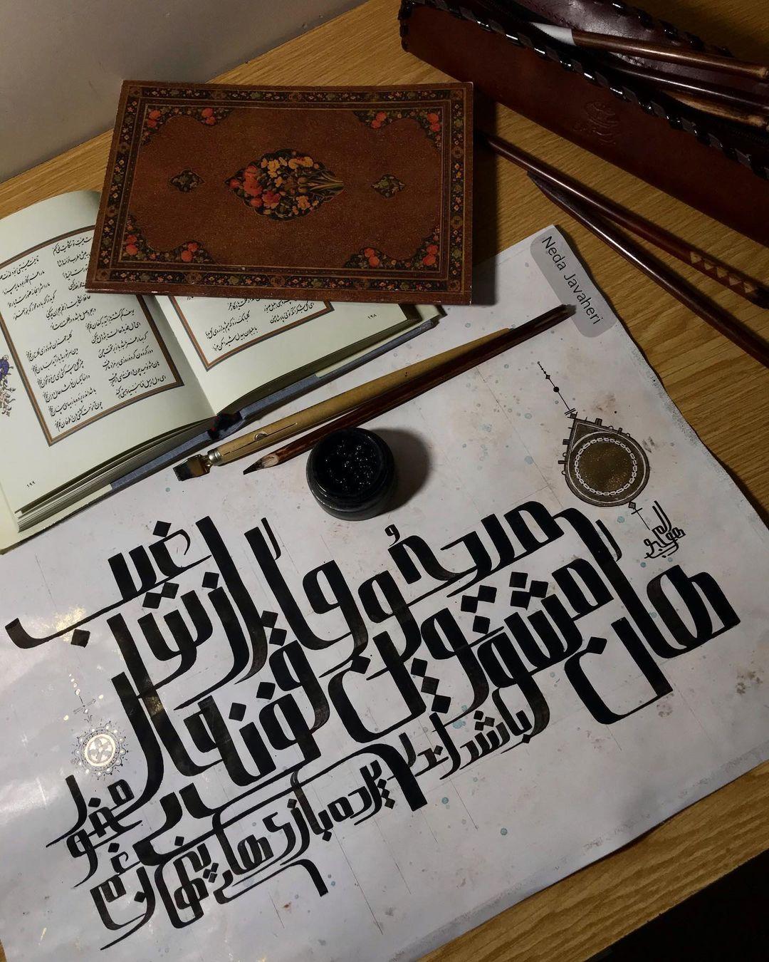 Karya Kaligrafi  جز وصلِ تو دل  به هر چه بستم، توبه…… ابوسعید ابوالخیر . . . مشق #فونت_نشاط …- Ne Javaher