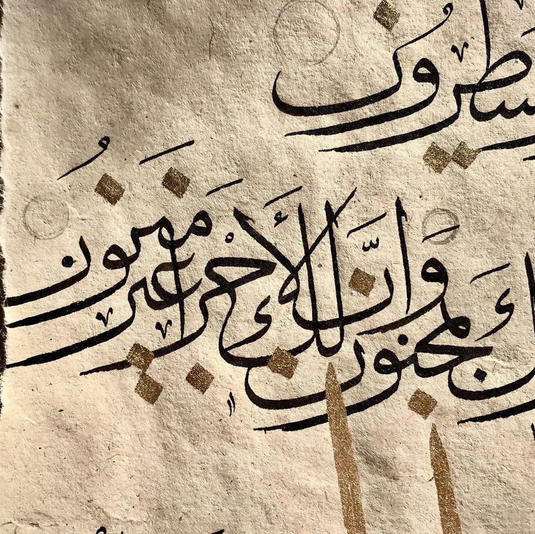 Karya Kaligrafi طبت حياً وميتاً يارسول الله .. . . #محمد_رسول_الله #prophet #prophetmuhammad #من...- jasssim Meraj 2