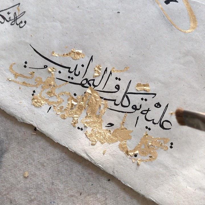 Karya Kaligrafi ماهو انطباعك ؟ 🙂 . . . خطوط #خواطر #خط_عربي #فن #فن_الخط #فن_الخط_العربي #جاسم...- jasssim Meraj 2