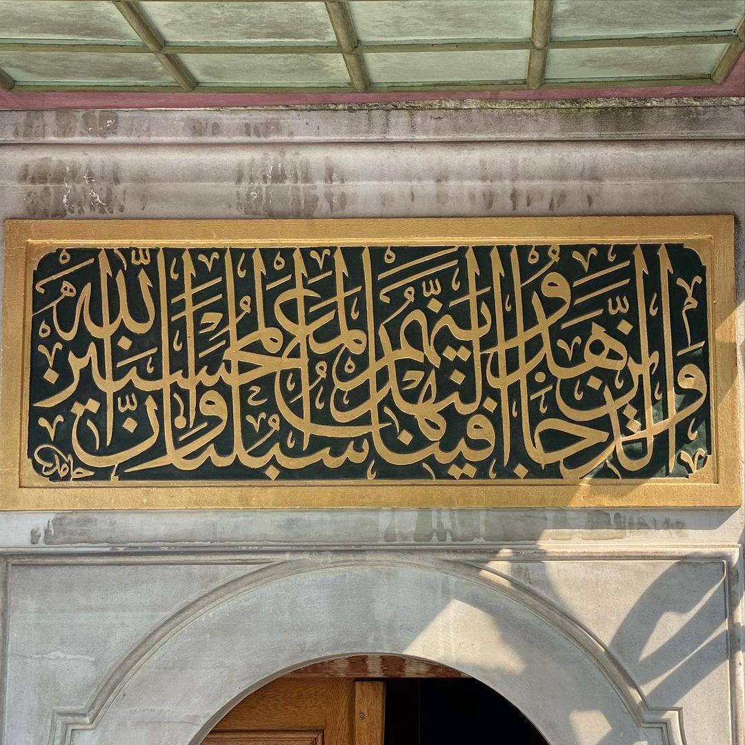 Khat Diwani Ajhalawani/Amr الأستاذ حامد رحمه الله… 797