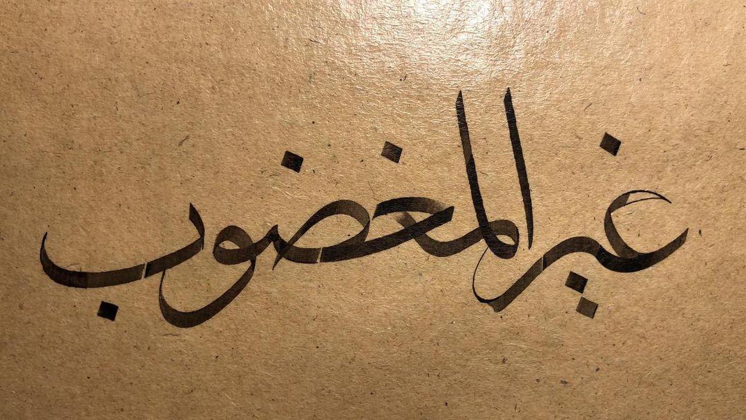 Thuluth Arabic Calligraphy Omeryildizbursa #sülüs #sulus #hatsanatı #islamiccalligraphy #islamicart #hatsanati #artwork #me… 332