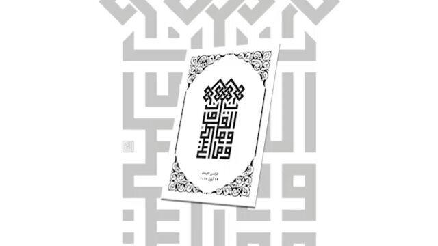 Works Calligraphy Haythamsalmo لقطات من الورشة الخطية في طرابلس الشام... 49 1