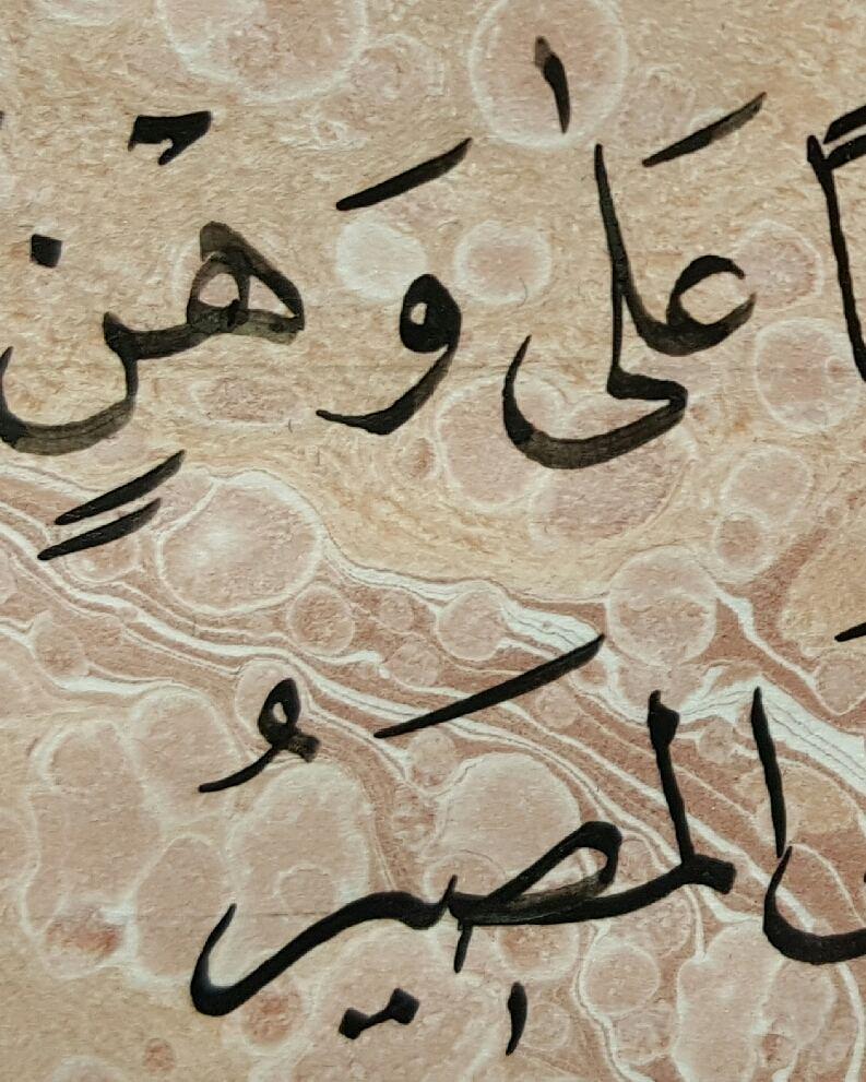 Works Calligraphy Haythamsalmo ... 109 1