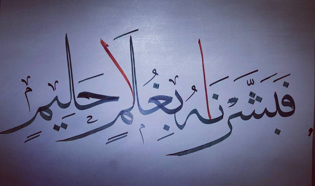 Works Calligraphy Haythamsalmo ... 124 1