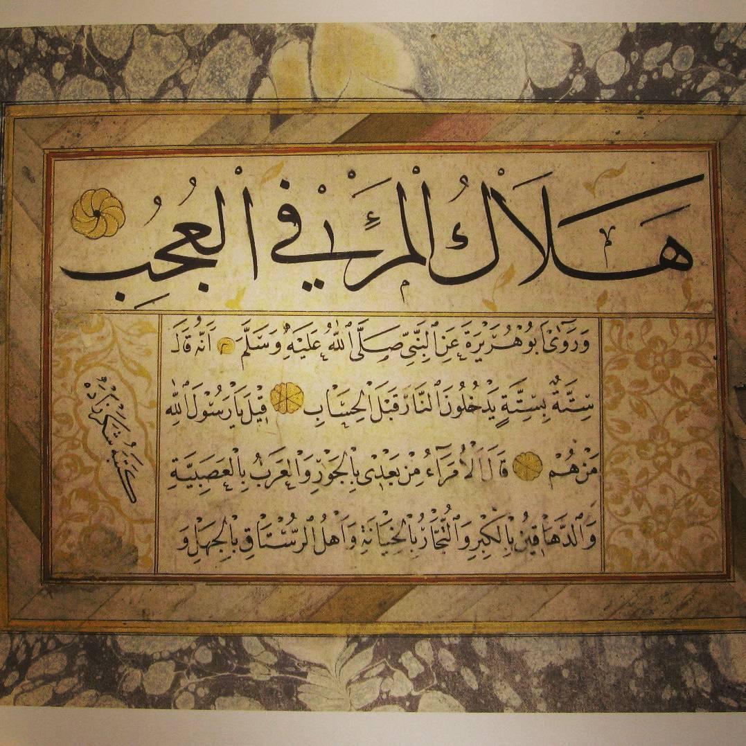 Works Calligraphy Haythamsalmo ... 162 1