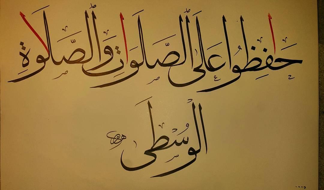 Works Calligraphy Haythamsalmo ... 169 1