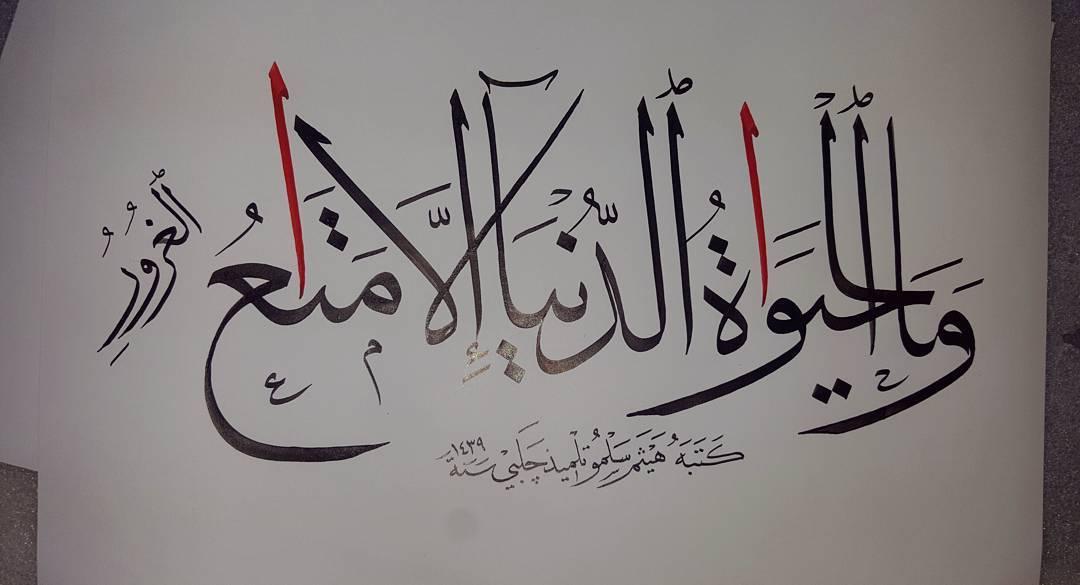 Works Calligraphy Haythamsalmo ... 174 1