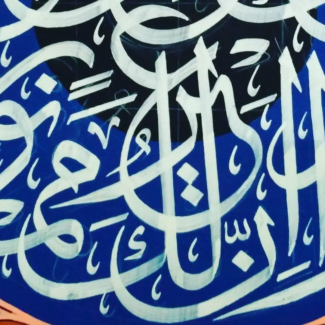 Works Calligraphy Taufik Hasibuan … 41