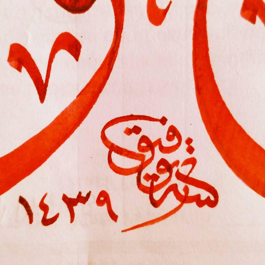 Works Calligraphy Taufik Hasibuan ... 44 1